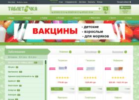 Tabletochka.ua thumbnail