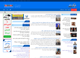 Tabnakesfahan.ir thumbnail