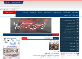 Tabriz-samacollege.ir thumbnail