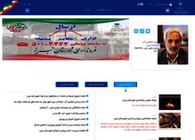 Tabriz.ostan-as.ir thumbnail