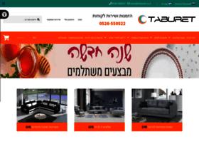 Taburet.co.il thumbnail