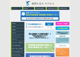 Taccess.jp thumbnail