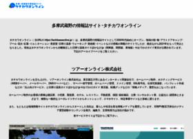 Tachikawaonline.jp thumbnail