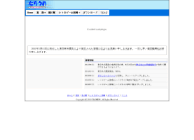 Tachiuo.jp thumbnail