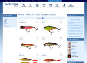 Tacklebox.com.ua thumbnail
