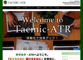 Tacmic-atr.info thumbnail