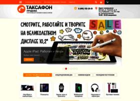 Tacsafon.ru thumbnail