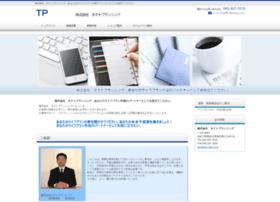 Tact-plan.co.jp thumbnail