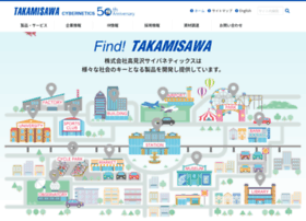 Tacy.co.jp thumbnail