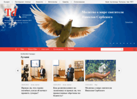 Taday.ru thumbnail