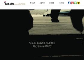 Taejinbm.co.kr thumbnail