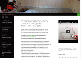 Taga.com.ua thumbnail