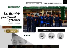 Taga1.jp thumbnail