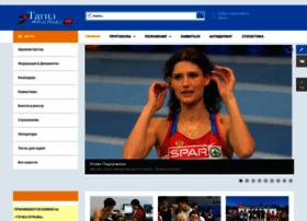 Tagilathletics.ru thumbnail