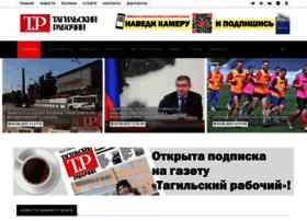 Tagilka.ru thumbnail