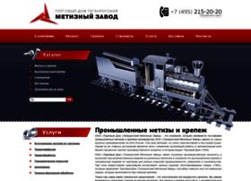 Tagmetiz.ru thumbnail