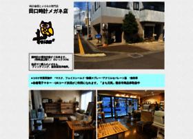 Tagtag.jp thumbnail