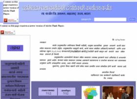 Tahasilofficekarjat.info thumbnail