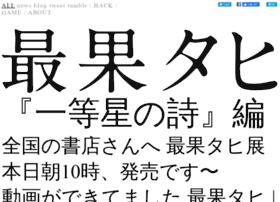 Tahi.jp thumbnail