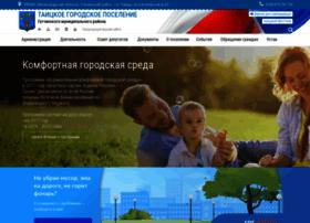 Taici.ru thumbnail