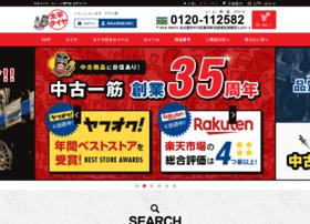 Taihei-tire.co.jp thumbnail