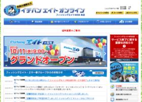 Taikobo.co.jp thumbnail