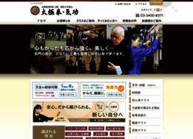 Taikyokuken.co.jp thumbnail