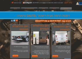Taillift.co.il thumbnail