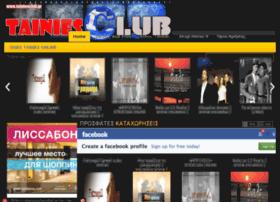 Tainiesclub.gr thumbnail