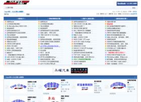 Taipeimb.com.tw thumbnail