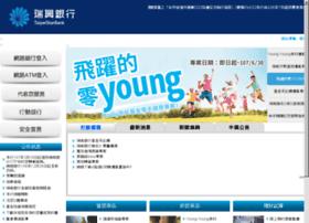 Taipeistarbank.com.tw thumbnail