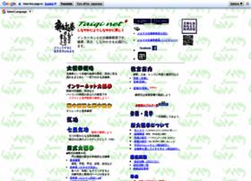 Taiqi.net thumbnail