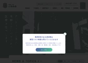 Taisei-hospital.jp thumbnail