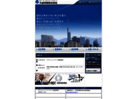 Taiseiprint.co.jp thumbnail