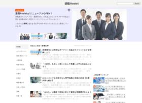 Taishoku-a.net thumbnail