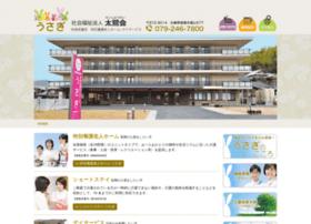 Taishukai.jp thumbnail