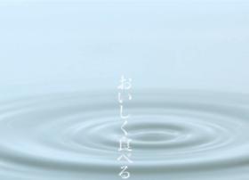 Taisin.jp thumbnail