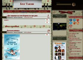 Taissia.ru thumbnail