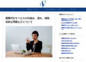 Taisyokudaikou.work thumbnail