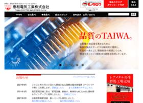 Taiwadenki.co.jp thumbnail