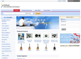 Taiwan-suppliers.org thumbnail