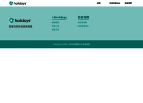 Taiwan14holidays.com.tw thumbnail