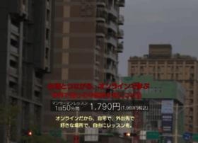 Taiwanchinese.net thumbnail