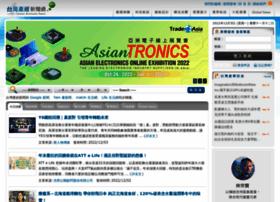 Taiwannet.com.tw thumbnail