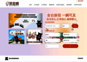 Taiwanstay.net.tw thumbnail