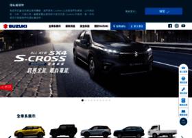 Taiwansuzuki.com.tw thumbnail