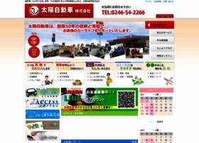 Taiyo-cars.co.jp thumbnail