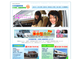 Taiyo-ds.jp thumbnail