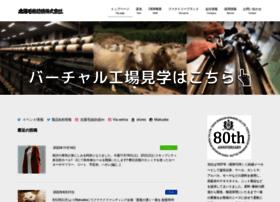 Taiyo-keito.co.jp thumbnail