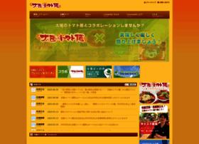 Taiyo-tomato.com thumbnail